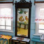 Музей-усадьба Исая Калашникова. Зеркало
