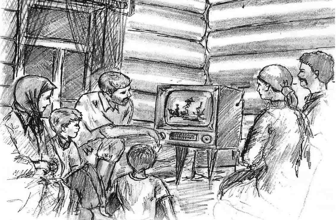 """Иллюстрация к рассказу """"Голубой экран"""" из книги Ильи Миронова """"От чистого истока..."""""""